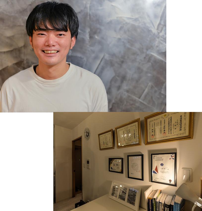 Rimodo509の院長 上野修一